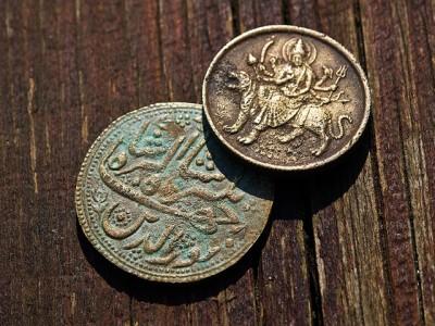 Znate li od kada potiče prva srpska kovanica?