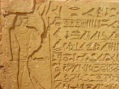 Da li znate zašto je Hamurabijev zakon preteča svih modernih zakona današnjice?