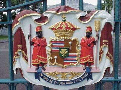 Da li je na teritotiji SAD ikada vladao kralj?