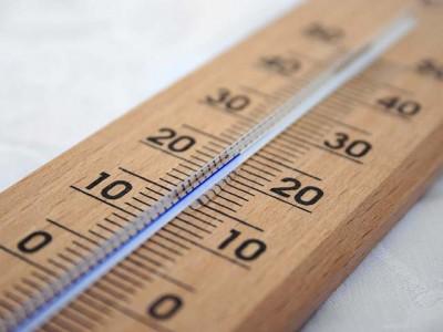 Da li znate kako je nekada izgledala Celzijusova skala?