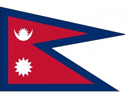 Šta zastavu Nepala čini jedinstvenom na svetu?