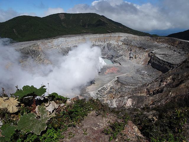 Poas, vulkan ili gejzir?