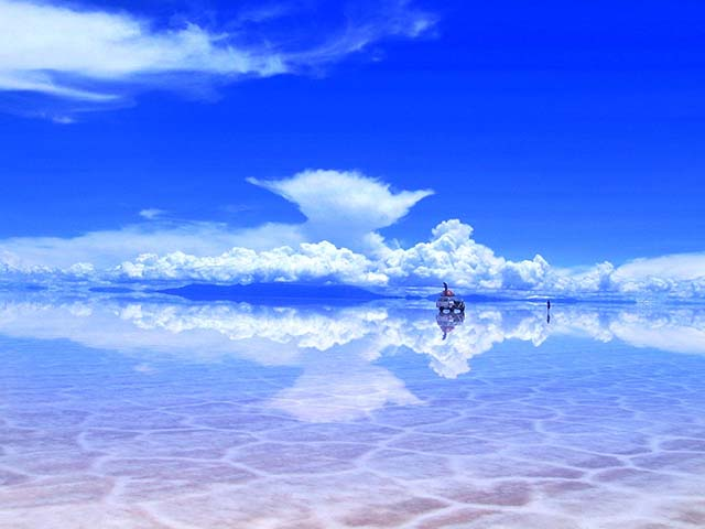 """Da li znate gde se nalazi """"Granica između Zemlje i raja""""?"""