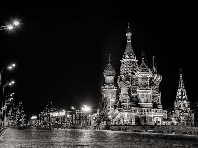 Da li znate koji je bio Hitlerov plan za Moskvu?