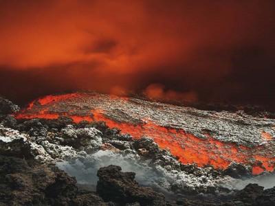 Da li se trenutno odigrava neka vulkanska erupcija?