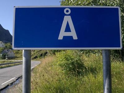 Kako se zove naseljeno mesto sa najkraćim imenom?