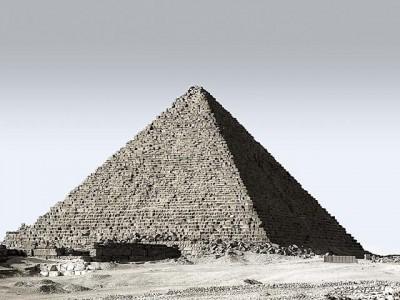 Šta mislite, da li u Egiptu ima najviše piramida na svetu?
