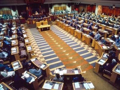 Da li znate koja država ima najstariji parlament na svetu?
