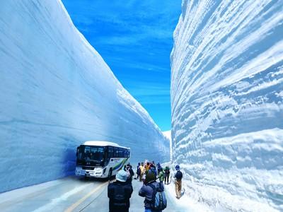 Ako volite sneg ovo je pravo mesto za vas!