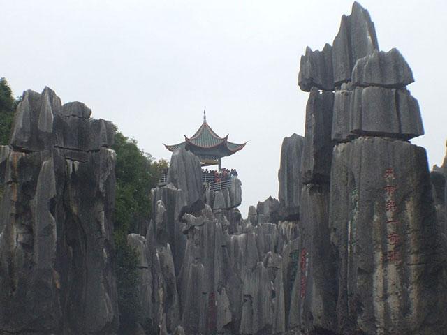 Šilin, misteriozna kamena šuma