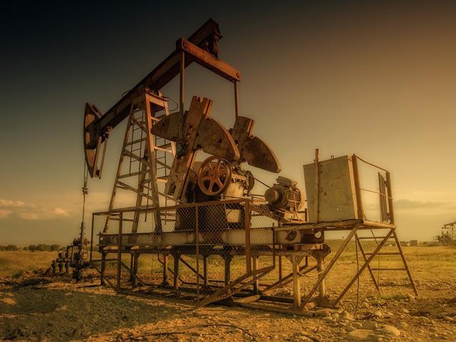 Da li znate koja zemlja ima najveće rezerve nafte?